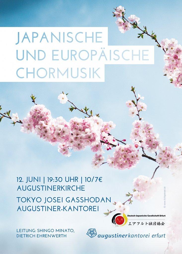 Konzertplakat 05/2018